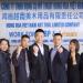 Chụp ảnh Hải Phòng quay video TVC Hải Phòng giới thiệu doanh nghiệp uy tín, chất lượng